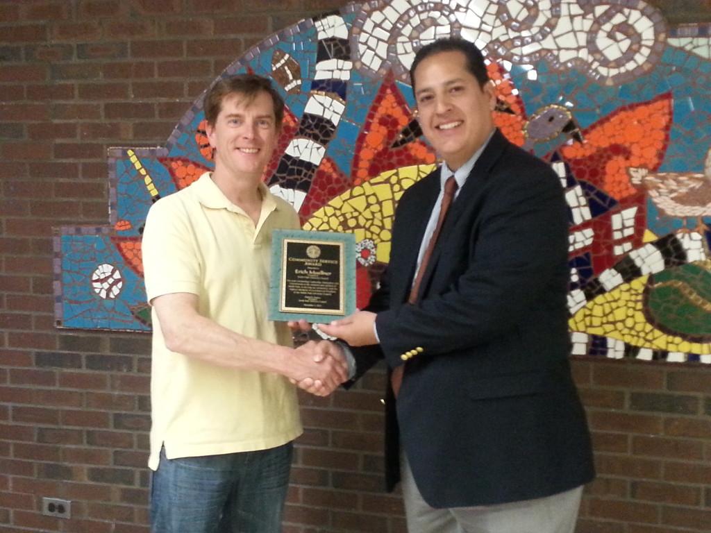 David Ramos & Erich Muellner Award