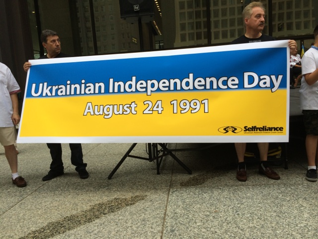 Smith Park Advisory Council Welcomes the 2014 Ukrainian Fest